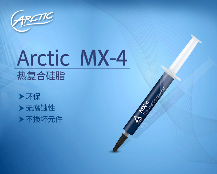 ARCTIC MX-4 20g