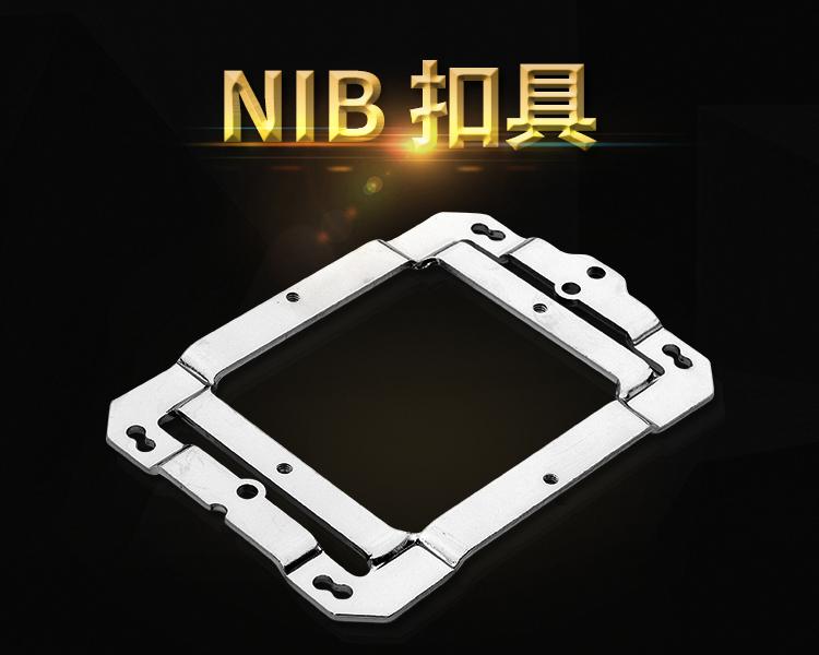 Thermalright NIB扣具
