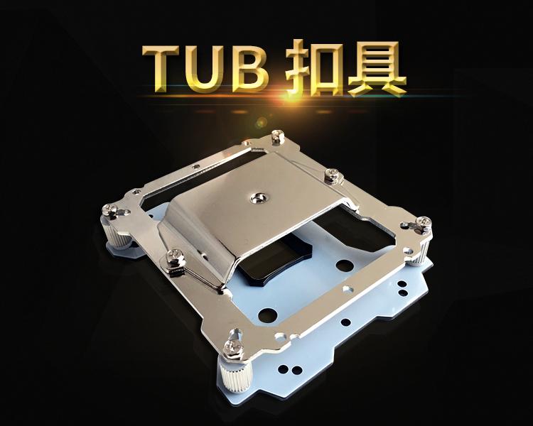 Thermalright TUB扣具