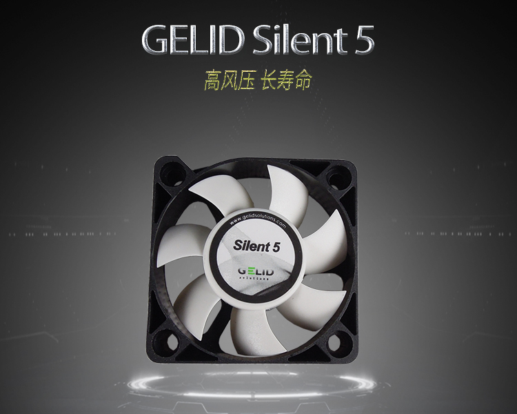 GELID Silent 5