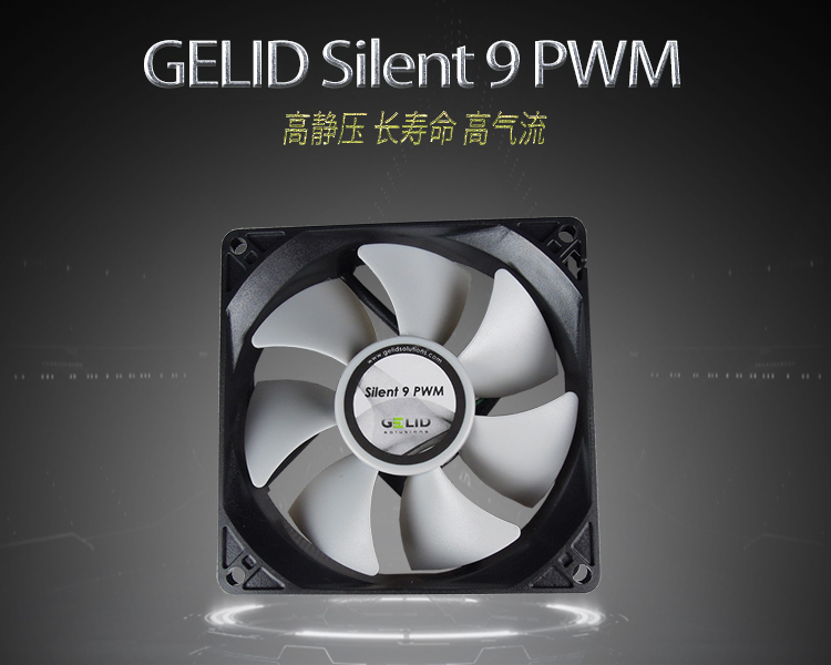 GELID Silent 9 PWM