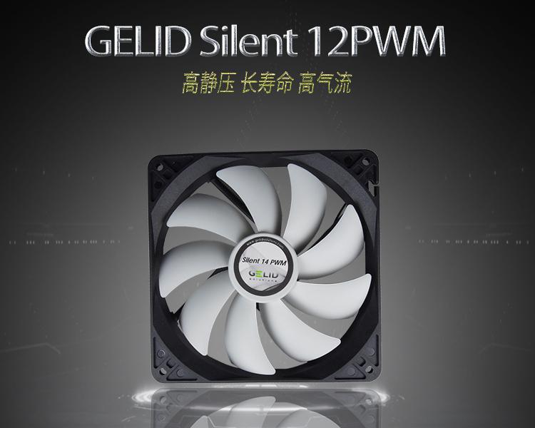 GELID Silent 12 PWM