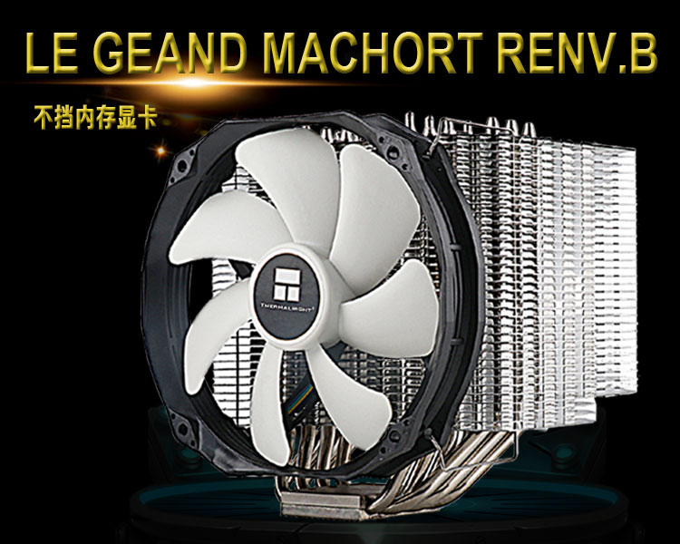 Thermalright LE GEAND MACHORT RENV.B