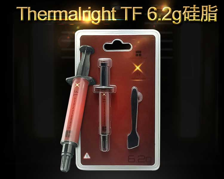 Thermalright TF 6.2g硅脂