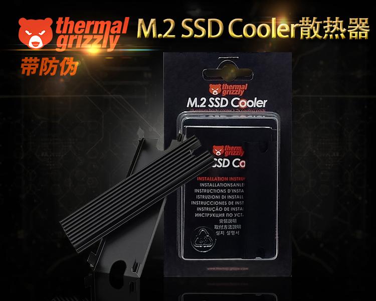 Thermalright 暴力熊 M.2 SSD散热器
