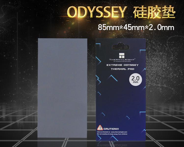 Thermalright ODYSSEY -硅胶垫85mm*45mm*2.0mm