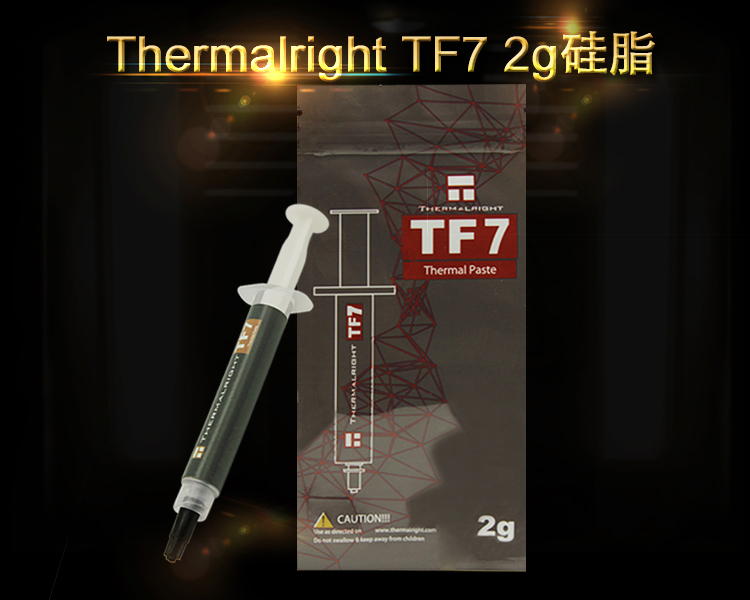Thermalright TF7(2g) 硅脂