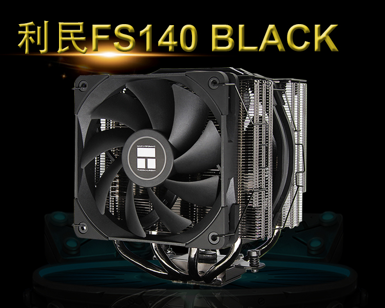 Thermalright FS140 BLACK