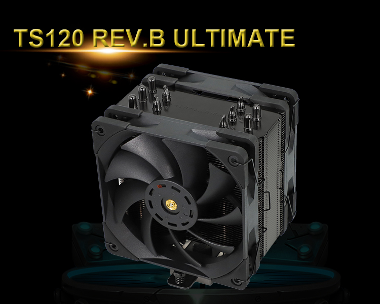 Thermalright TS120 rev.b ultimate